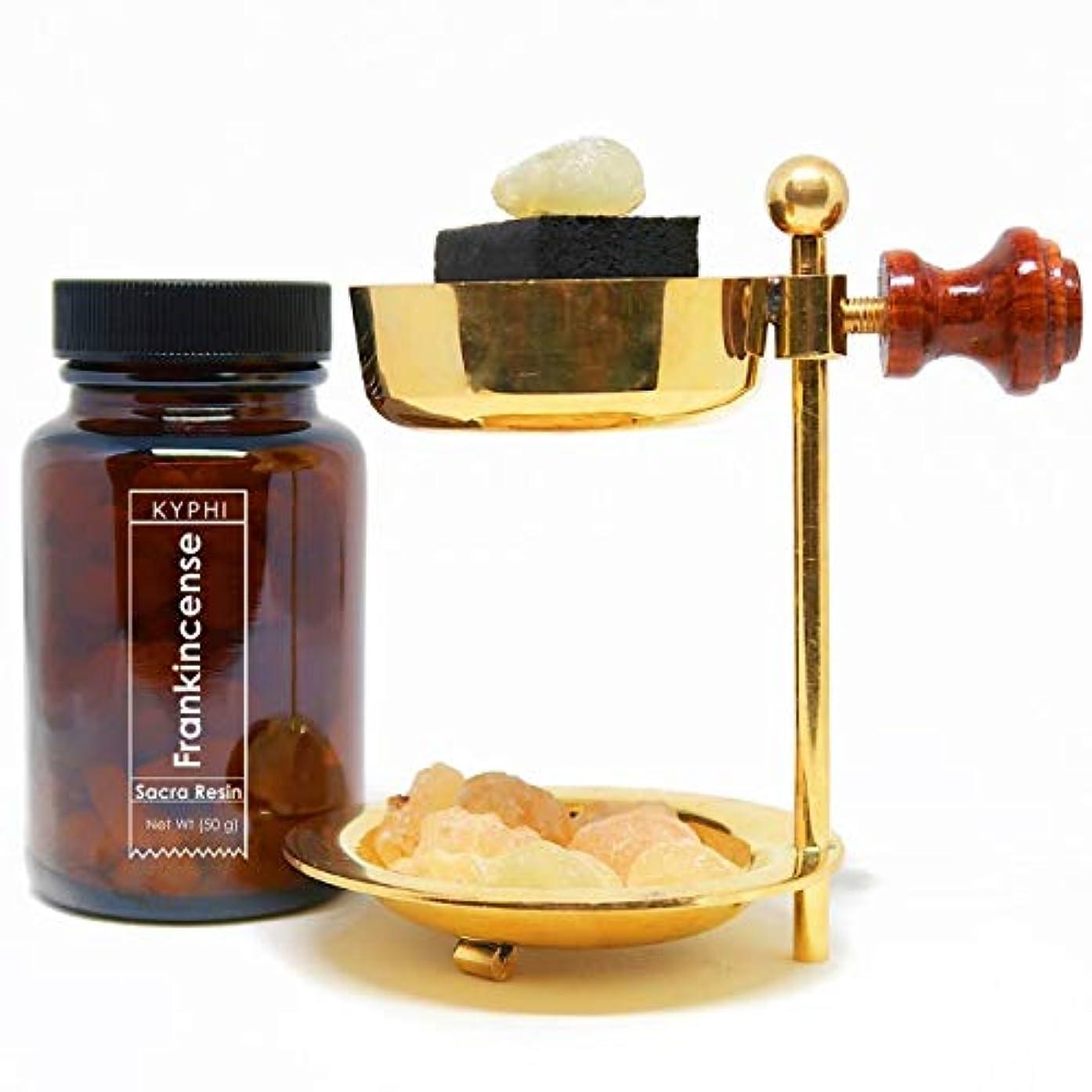 分解する版専門知識kyphishop-ハンドメイドIncense BurnerキットandオマーンFrankincense樹脂倫理的Graded Boswellia Sacraでバケーション、使用する準備キットIncludes Sulphur Free Coconut Shellチャコールキューブ。