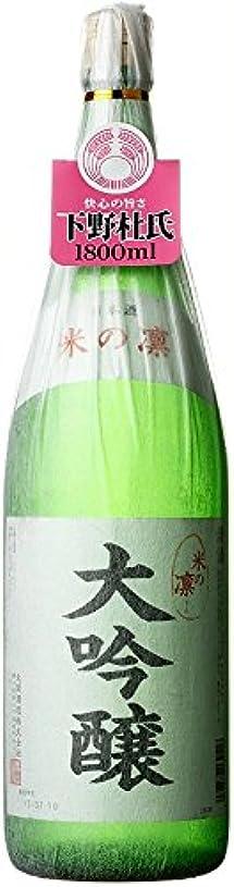 消費者長くするゴールデン北関酒造 米の凛 大吟醸 [ 日本酒 栃木県 1800ml ]