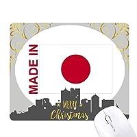 日本の国が好きで クリスマスイブのゴムマウスパッド