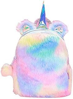 حقيبة ظهر مخملية بتصميم لطيف ولامع على شكل اليونيكورن بألوان قوس قزح بحجم صغير للفتيات الصغار