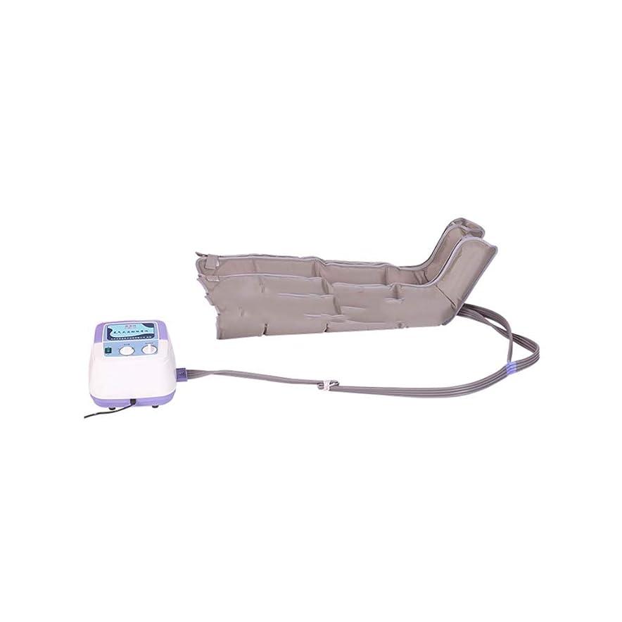 常にランチョン紫のYhz@ 気圧循環マッサージ療法器静脈瘤リンパ浮腫片麻痺下肢マッサージ