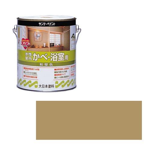 サンデーペイント 水性室内かべ・浴室用和壁色 オウドイロ 1.6L