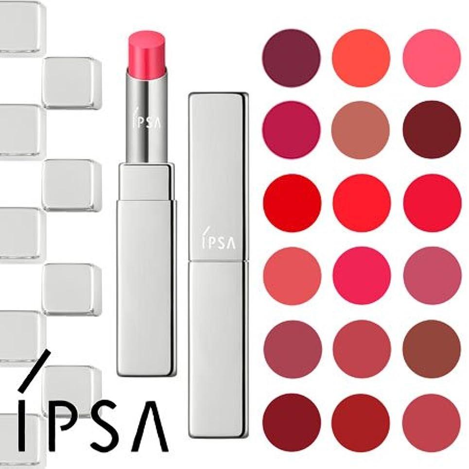 効果的に現在ソファーイプサ リップスティック -IPSA- C03