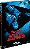 ヘルハウス[Blu-ray/ブルーレイ]