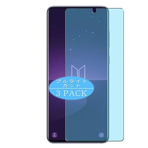 VacFun 3 Piezas Filtro Luz Azul Protector de Pantalla Compatible con Samsung Galaxy S20+ Plus Pro BTS Editions, Screen Protector Película Protectora(Not Cristal Templado)