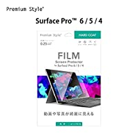 Surface Pro 6/5/4 保護フィルム ハードコート 高光沢 クリア 艶 鮮明 全面 全面保護 フィルム 防指紋 指紋防止 液晶 液晶保護 保護シール フィルム シール 液晶保護フィルム サーフェス プロ Microsoft マイクロソフト SurfacePro6 5 4 s-pg_7b730