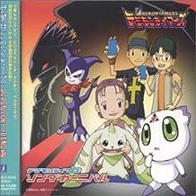 Digimon Tamers Song Carnival