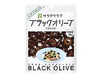 キユーピー QP サラダクラブ ブラックオリーブ ×40個