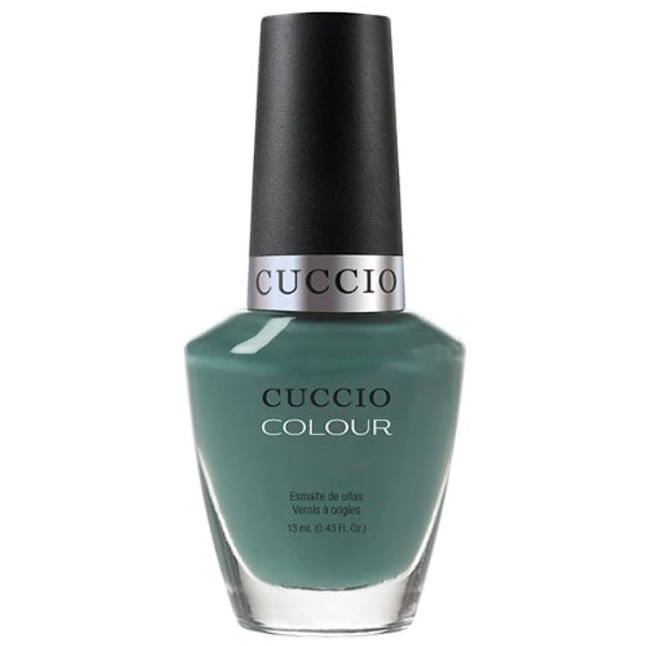 ベーカリー著名なシルクCuccio Colour Gloss Lacquer - Dubai Me an Island - 0.43oz / 13ml