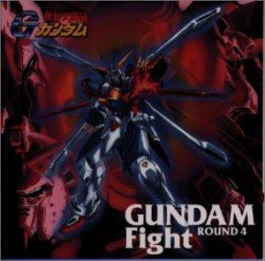 機動武闘伝Gガンダム 4