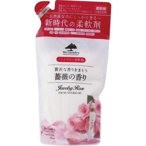 ウエルネス マイランドリー詰替用 薔薇の香り 480ml