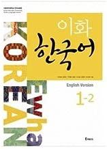 ewha korean 1 2 textbook