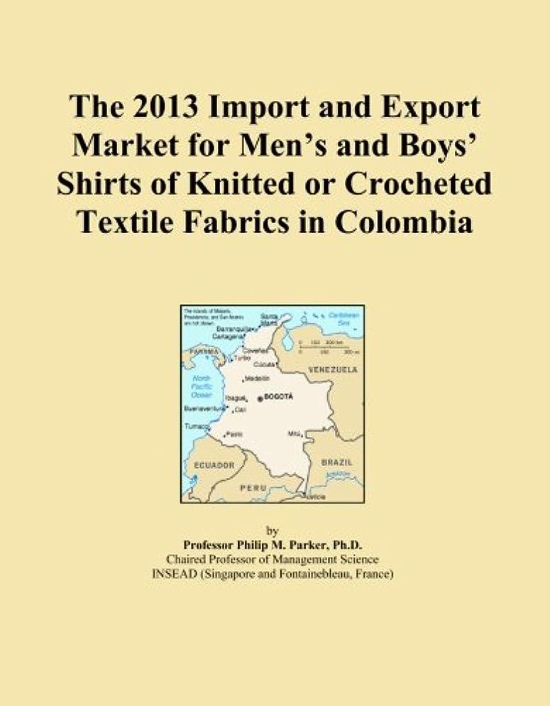 突然の洪水問い合わせるThe 2013 Import and Export Market for Men's and Boys' Shirts of Knitted or Crocheted Textile Fabrics in Colombia