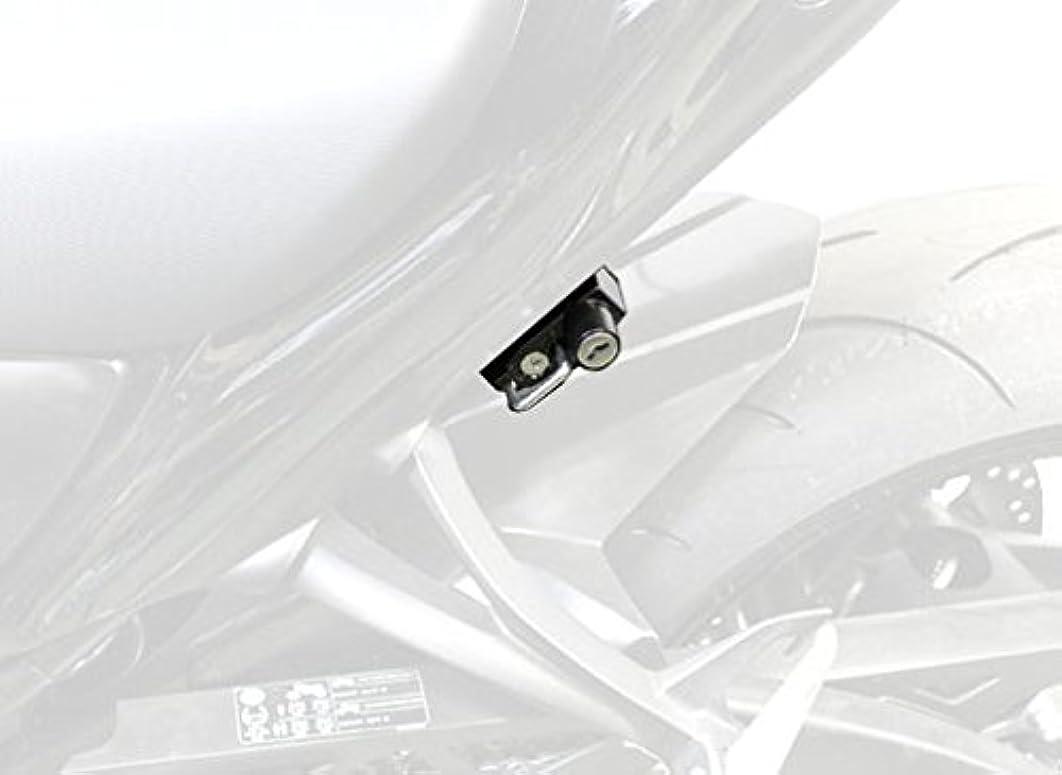 モルヒネポルノ緩やかなキジマ(Kijima) ヘルメットロック GSX-S1000/GSX-S1000F 303-1562
