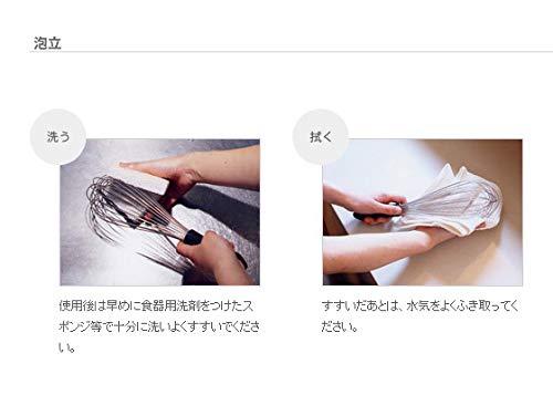 柳宗理日本製泡立て器全長30cm