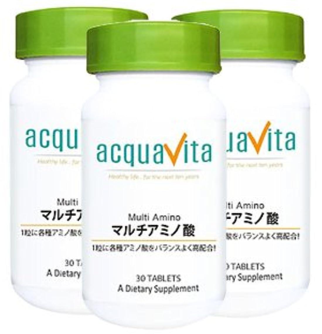 腐食するひばり抑止するアクアヴィータ マルチアミノ酸(アクアビータ?Acquavita)【3本セット】