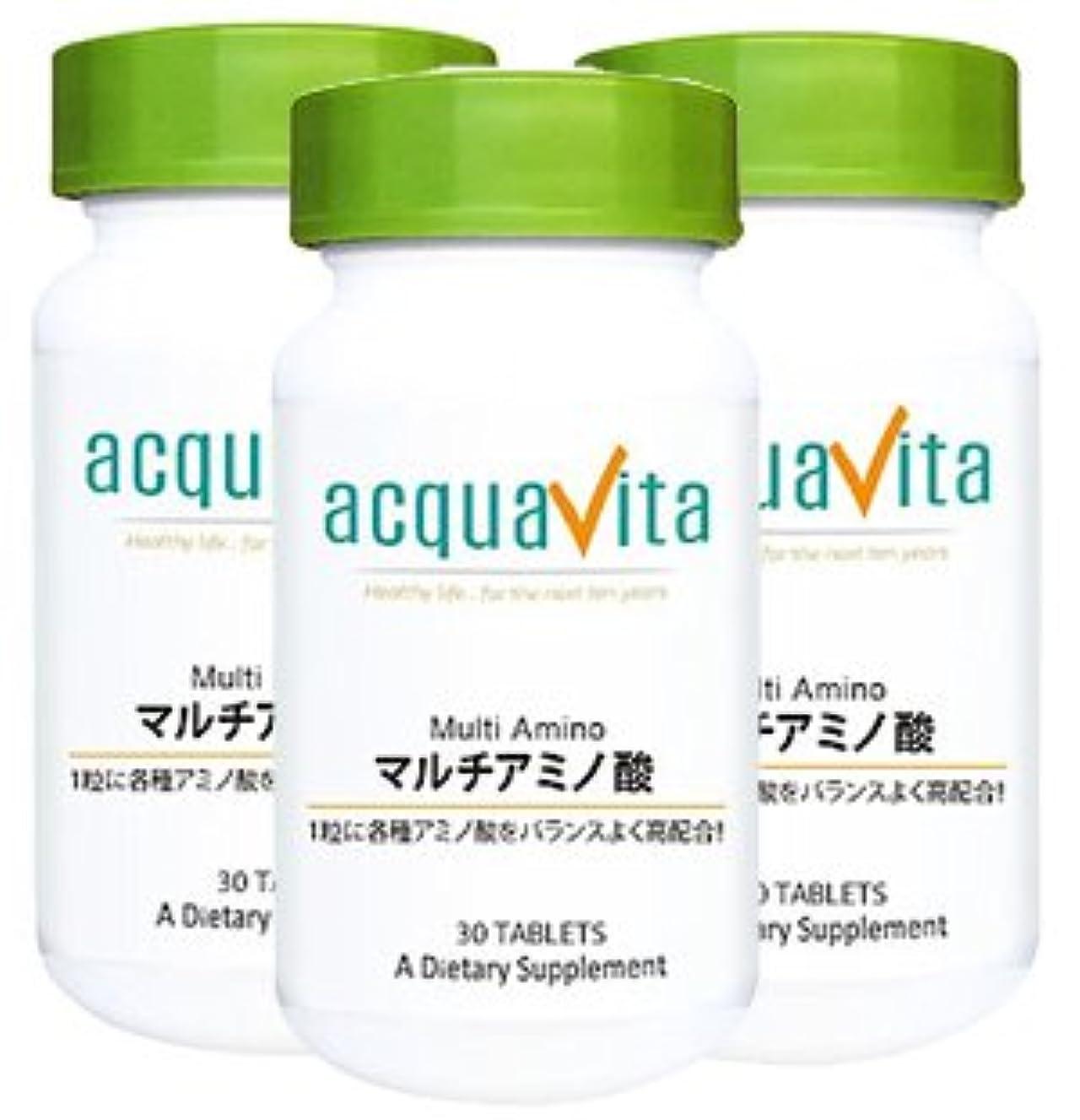 教えて焦がすヒロインアクアヴィータ マルチアミノ酸(アクアビータ?Acquavita)【3本セット】