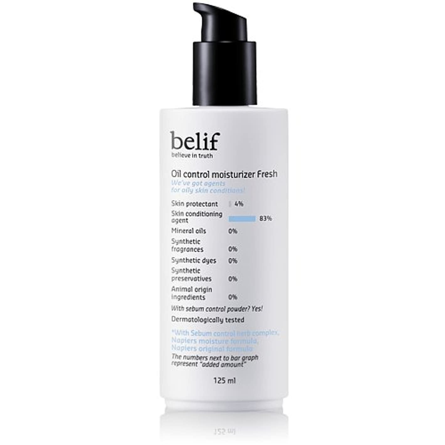 シンプルさ離す真鍮Belif(ビリーフ)Oil control moisturizer fresh 125ml/ビリーフオイルコントロールモイスチャライザーフレッシュ?脂性肌用[韓国コスメ/オーガニックコスメ]