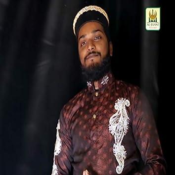 Ya Shaikh Al Jilani