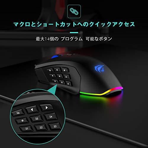 Havit『ゲーミングマウス(HV-MS760-JP)』