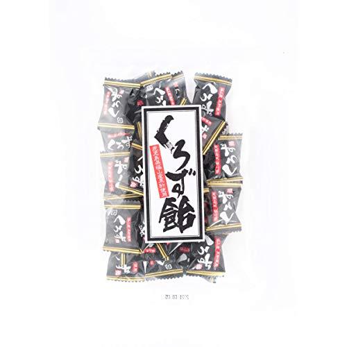 [冨士屋製菓] くろず飴 120g (個包装) /飴 キャンディー
