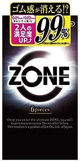 ZONE(ゾーン)6個入り × 2個セット