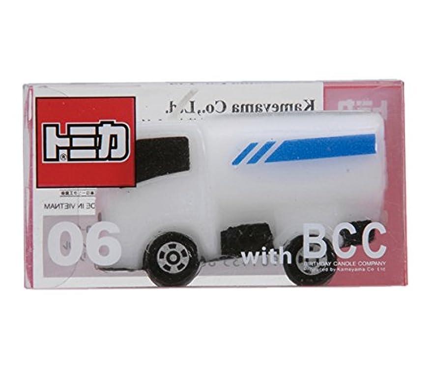 ハードリングパイント凍るトミカキャンドルタンクローリー 10個入り 56060006