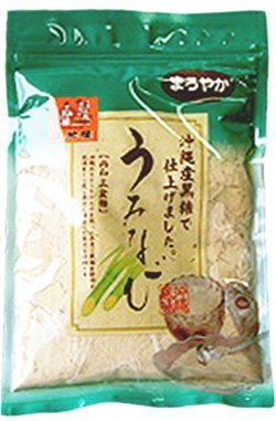 うみなび(尚和三盆糖)×1袋 手造り黒糖工房 上地屋 沖縄産黒糖を使用して丹念に作り上げたサラサラ粉末タイプ スッと溶けてマイルド 上品な香りと甘みが特徴の高級粉黒糖 お菓子作りや沖縄土産に