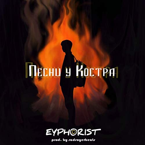 EYPHORIST