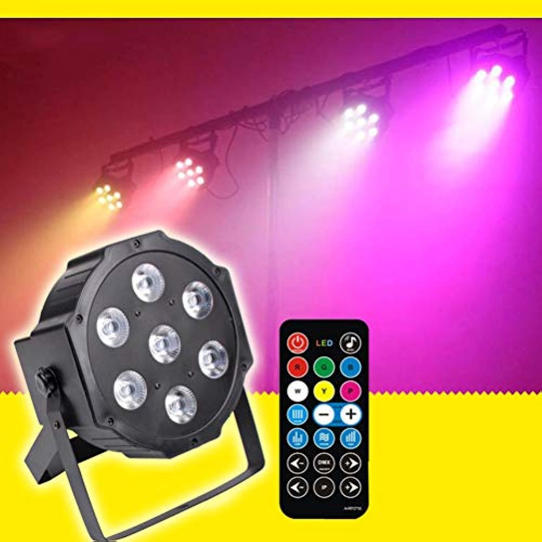 WTD-7 LED Vollfarb-Par-Licht 4 in 1 Hochzeits-Performance-Frbebalken-Hintergrundlicht PAR Bühnenbeleuchtung Bühnenlampen