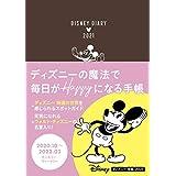 ディズニー手帳 2021 (諸書籍)
