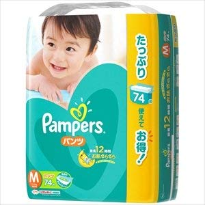 Pampers Smooth Pants Ultra Jumbo M size x 5 pieces