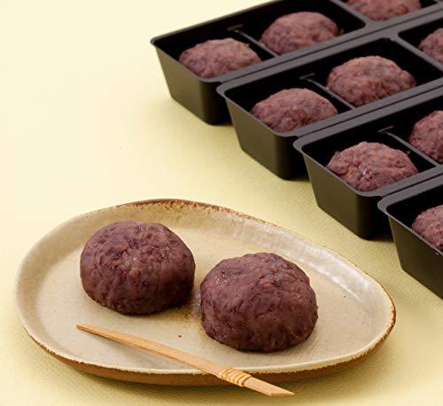 母の日 おはぎ スッキリした上品な甘さの美味しいおはぎ16入【冷凍おはぎ】 |金沢で「おはぎのマリちゃん」と親しまれている|お取り寄せグルメ いつでも食べたい時に食べられる