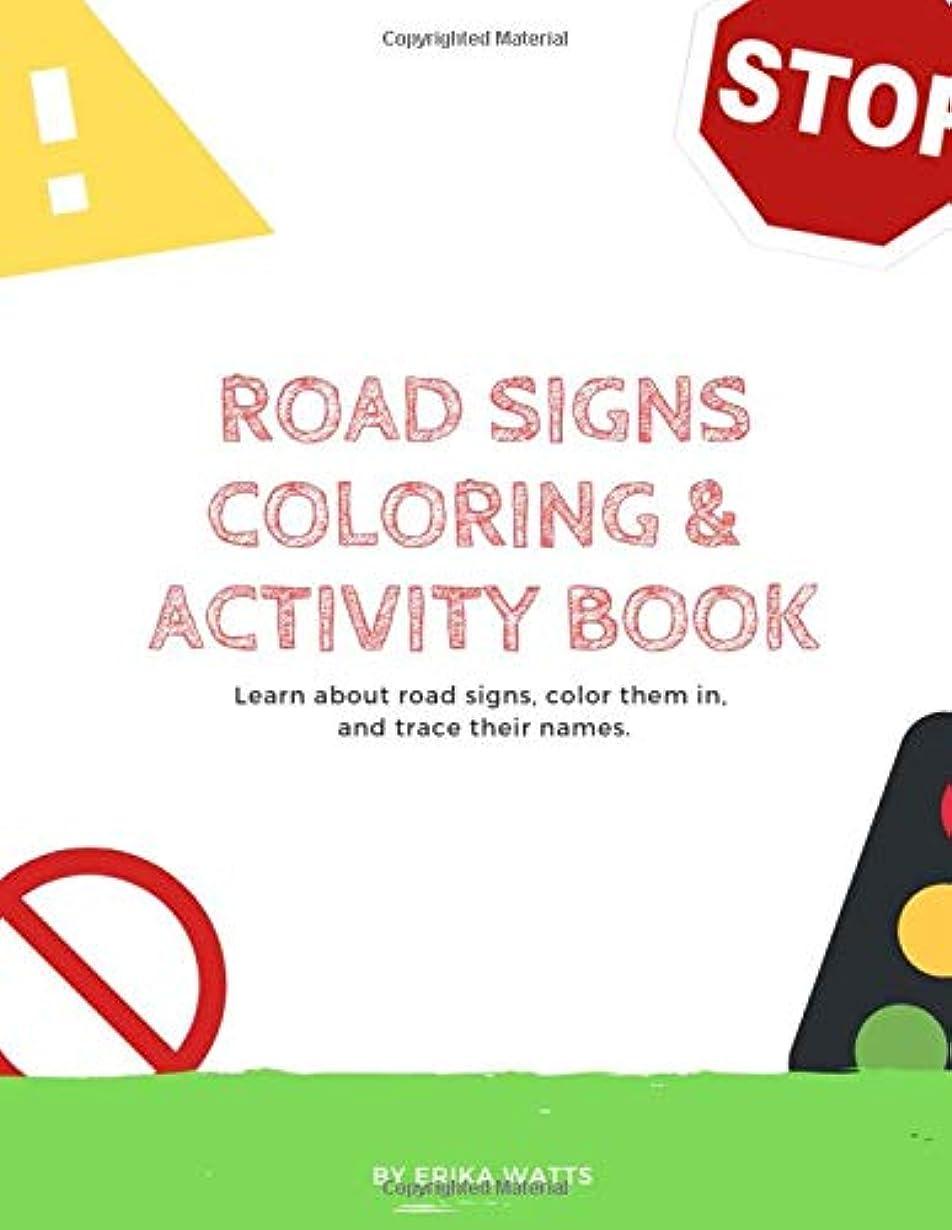 チェリー階段スキャンダラスRoad Signs Coloring & Activity Book