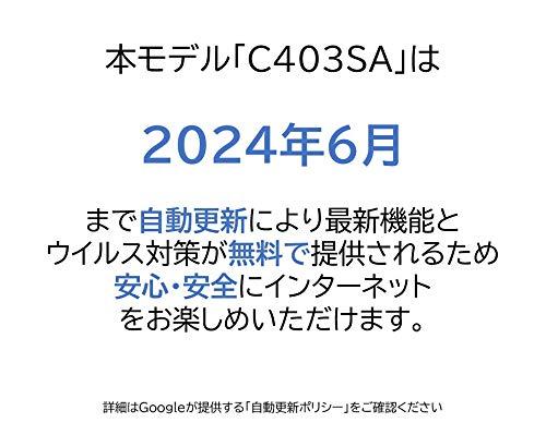4198r6mgKvL-ASUSのChromebook「C403SA」と「C202SA」の正規代理店品がAmazonに登場。7月15日から発売