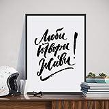 Danjiao Russische Inspiration Liebe Zitat Poster Und Drucke
