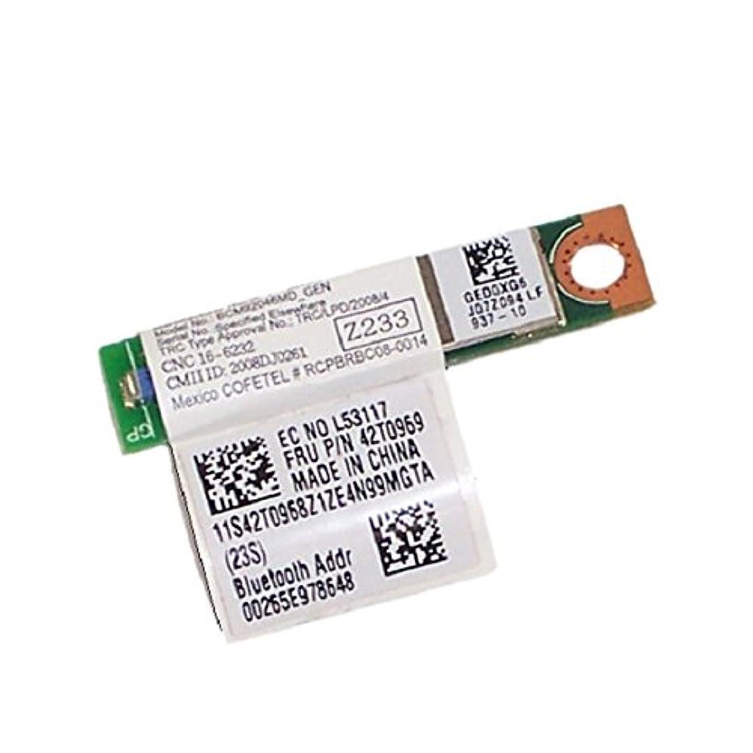 解凍する、雪解け、霜解け歩行者ベジタリアンIBM/Lenovo Bluetooth ドーター?カード (BDC-2.1) Bluetooth 2.1 with EDR 42T0969/60Y3199/60Y3211/60Y3213