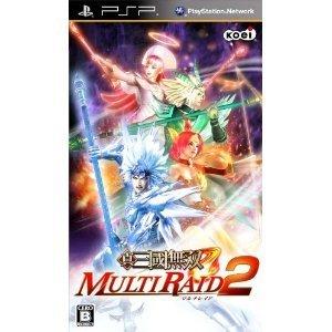 PSP 真・三國無双 MULTI RAID(マルチレイド)2 (初回限定:カスタマイズパーツ「異国の大天翼」ダウンロードシリアル同梱)
