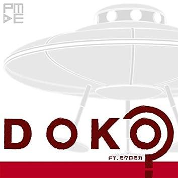 Doko? (feat. Mikuro Mika)