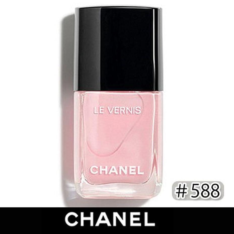 ハードリング次へはしごシャネル ヴェルニ ロング トゥニュ #588 (ヌーヴォラ ロザ)-CHANEL-