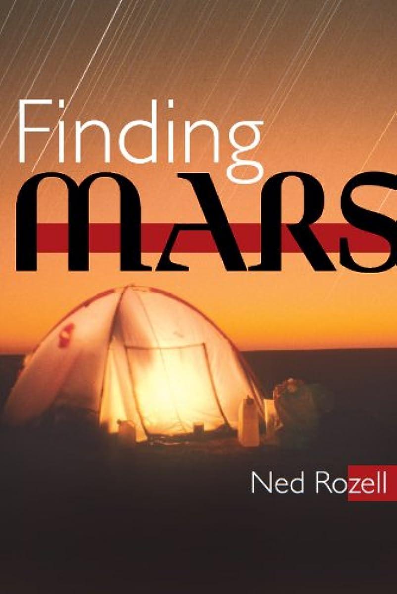 晴れ夜適合Finding Mars (English Edition)