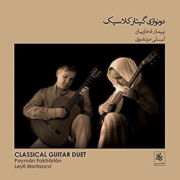 Classical Guitar Duet