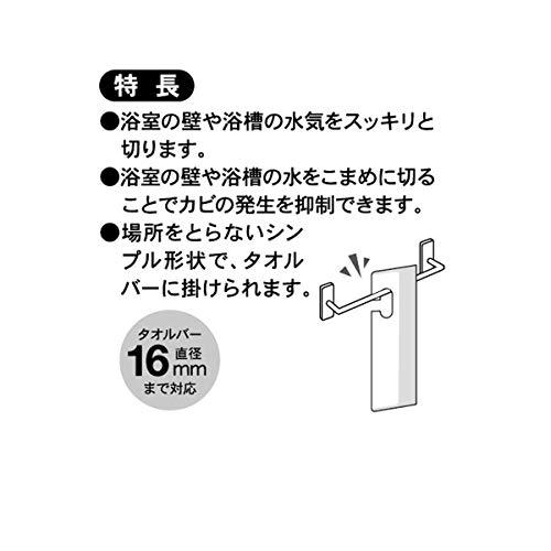 東和産業浴室掃除用スポンジホワイト約21×6.4×1cmお風呂のカビ予防水切りスクイージー