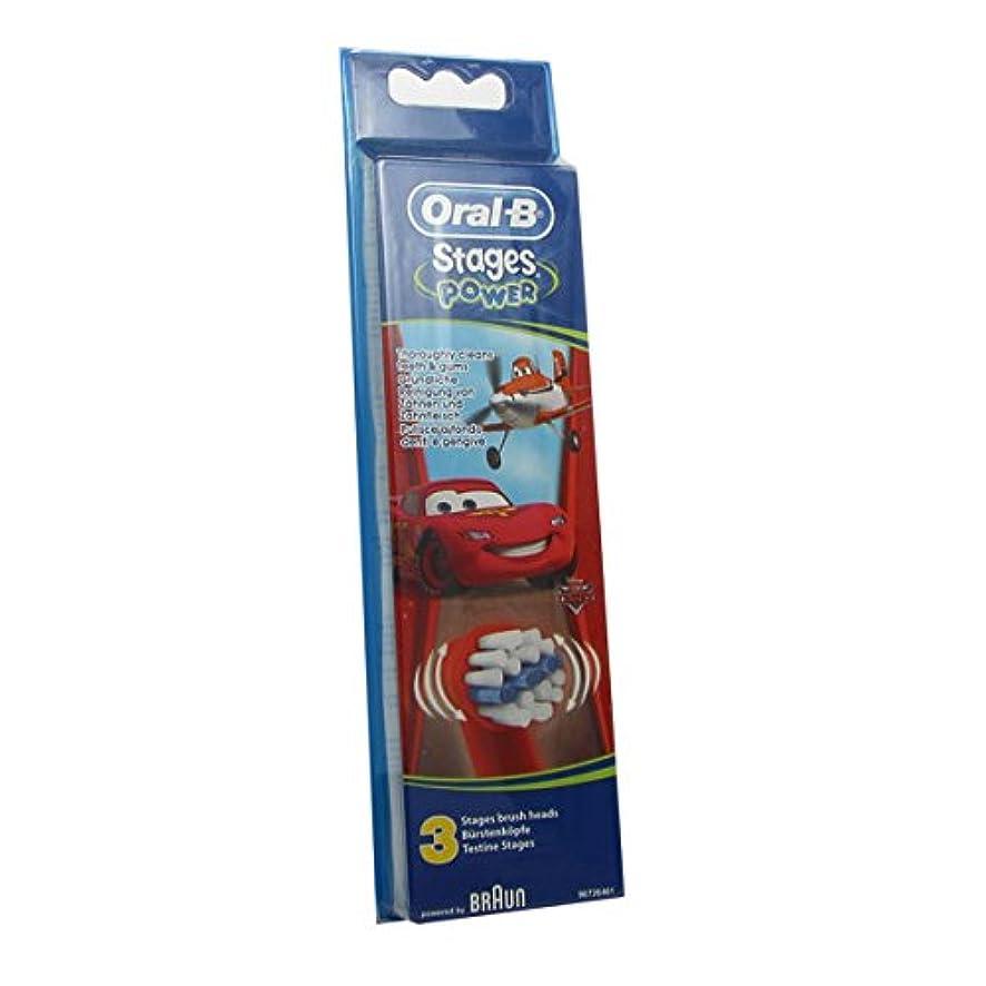 円周チラチラする汗Oral B Stages Replacement Brush Cars X3 [並行輸入品]