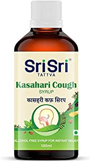 Sri Sri Tattva Kasahari Cough Syrup (100 ml)