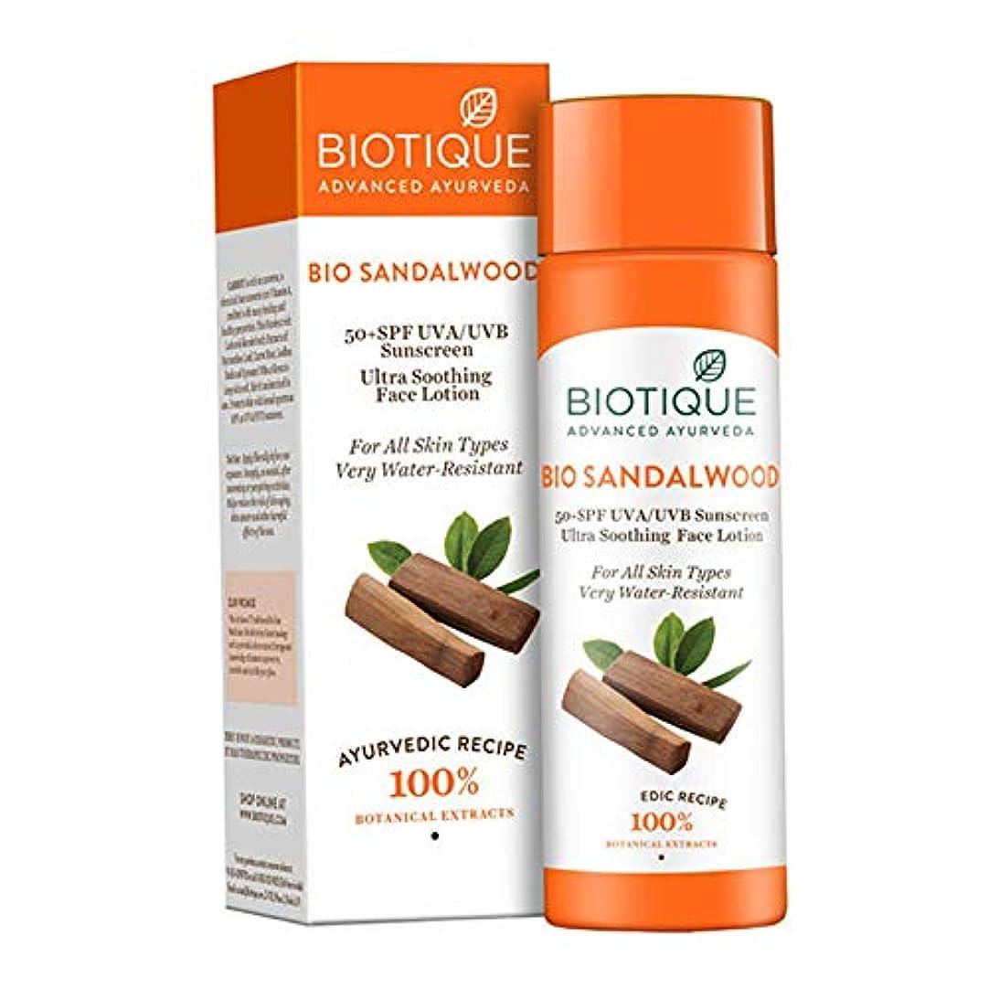 王位ベーシック敬なBiotique Sandalwood Ultra Soothing Face Lotion 50+ SPF UVA/UVB Sunscreen, 120ml ビオティックサンダルウッドウルトラスージングフェイスローション50+ SPF UVA/UVB日焼け止め