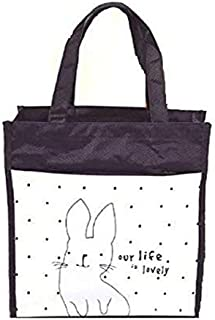 Sellus Fabric Shoppers Bag (Multicolored_Lunch/Tiffin/Storage Bag)