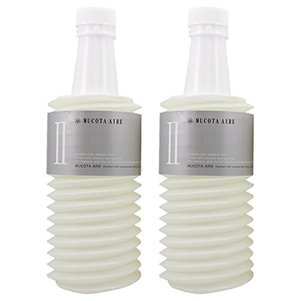 微生物バッジ含める?x2個セット? ムコタ アデューラ アイレ02 エモリエントCMCシャンプー アクア 700ml(レフィル) 美容室 サロン専売品 詰め替え