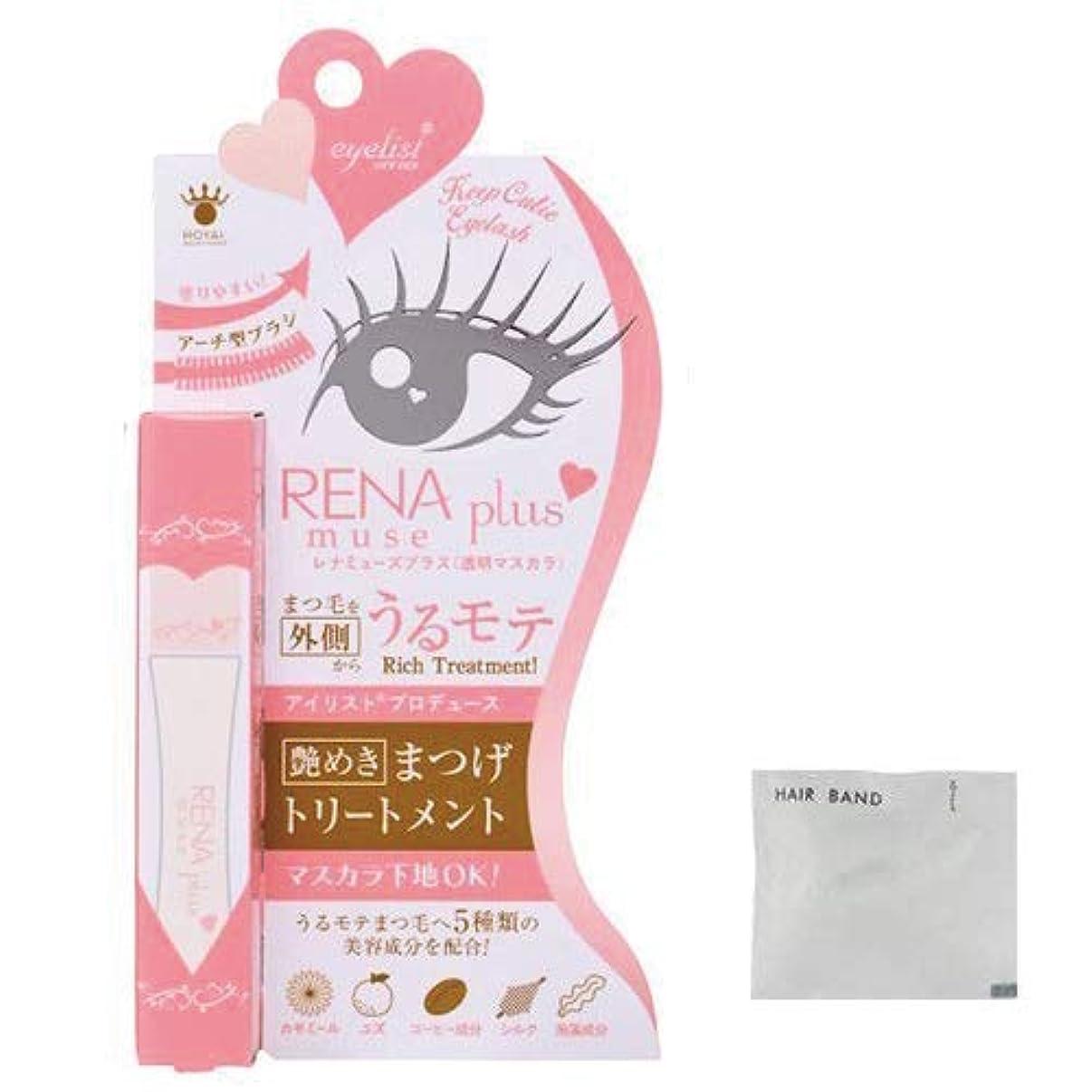 ベルベットぬいぐるみキッチンアイリスト(eyelist) RENA muse plus(レナミューズプラス) 8g + ヘアゴム(カラーはおまかせ)セット