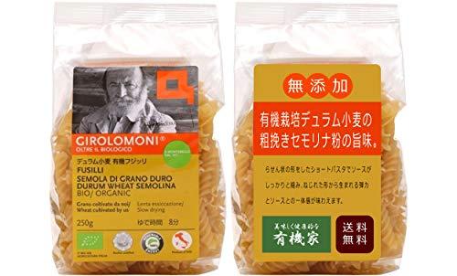 ジロロモーニ デュラム小麦 有機フジッリ 250g×12個 <箱売り> ★ 宅配便 ★ 有機栽培デュラム小麦の粗挽き(セモリナ粉)を使用し、風味を壊さないようじっくり時間をかけて乾燥しました。小麦本来の味と香り、強いコシ。らせん形でソースに絡み独特の食感、